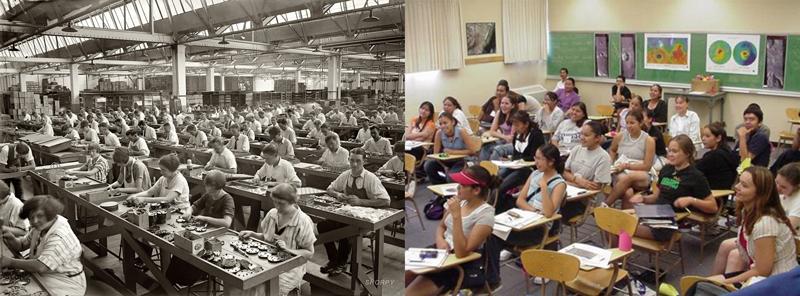 school-factory