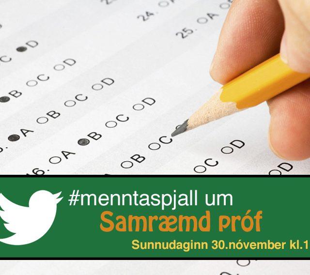 Samraemd_prof