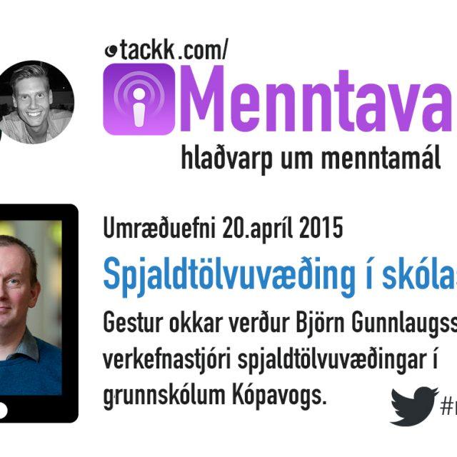 Menntavarp_gunnlaugs